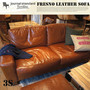 FRESNO LEATHER SOFA