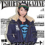 HEADGOONIE T-shirts MAGAZINE vol.02