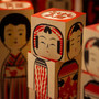 House Industries Kokeshi Blocks