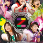 2011  [DVD]