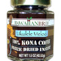 Instant 100% Freeze Dried Kona Coffee 1.5 oz. Glass Bottle