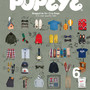 POPEYE No.782 Magazine For City Boys