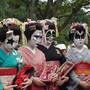 maiko