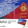 Passport Cover AKAFUJI