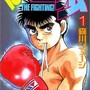 1 (Shonen magazine comics (1532))