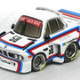 BMW 3.5 CSL HG Car Hand Model Kit