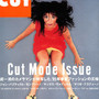 CUT 1995 No.40 CUT MODE ISSUE