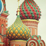 Saint Basils. Moscow Russia. St. Basil's Cathedral. Russian Wall Art. Office Home Decor. Rusty Red Green Yellow. Fine Art Photography 8x10""