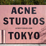 Acne Studios Aoyama