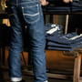 LYNCH SILVERSMITH DENIM PANTS