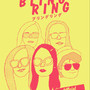 THE BLING RING OFFICIAL FANZINE