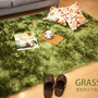 GRASS RUG