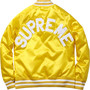 supreme champion