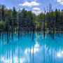 Most beautiful places in the world: Blue Pond Landscape