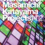 Wonderwall Masamichi Katayama Projects No.2