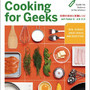 Cooking for Geeks!
