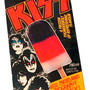 KISS Ice Cream 1980