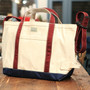 *BLUE LUG* boat (natural/navy/wine)