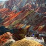 Danxia Landform
