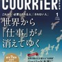 COURRiER Japon ( ) 2013 01