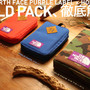 「FIELD PACK」THE NORTH FACE PURPLE LABEL x HOBONICHI