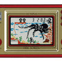 "GAME & WATCH ""OCTOPUS"""
