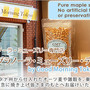 GTM  by Good Morning Tokyo  