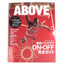 ABOVE MAGAZINE VOL.01