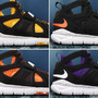 NFL x Nike Huarache Free Shield – AFC NORTH