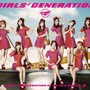 GIRLS' GENERATION II ~Girls & Peace~(豪華初回限定盤)