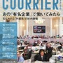 COURRiER Japon ( ) 2012 06 []