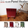 MERCURY Panel Heater