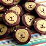 Lion Cookies