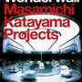 Wonderwall Masamichi Katayama Projects 2003