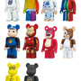 BE@RBRICK SERIES 20