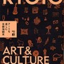 KYOTO ART & CULTURE MAP
