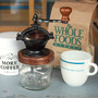 camano coffee mill