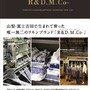R&amp;D.M.Co
