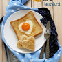 Egg in a basket (egg in toast)