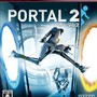 PORTAL 2 (PlayStation3)