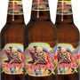 TROOPER Premium British Beer