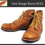 REDWINGIRONRANGE