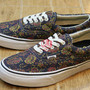 Authentic 'Paisley'