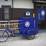 Bicycle, Gion Sagawa Kyubin Express Service, Kyoto