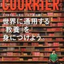 COURRiER Japon ( ) 2013 06 []