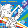 House  Disney e.p. When You Wish Upon a Star(HMV)