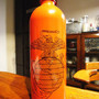 US marine corp FUEL bottle