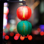 Japanese Lantern Signal