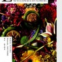 Encyclopedia of Flowers―植物図鑑