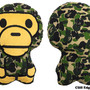 ABATHINGAPEMILOABCCUSHION(クッション)GREEN290-002896-015(2080-182-059)-【新品】